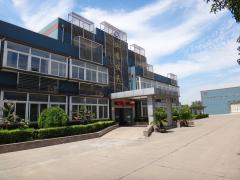 Jiangsu Chengtian Machinery Co., Ltd.