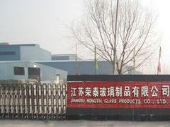 Jiangsu Rongtai Glass Products Co., Ltd.