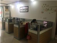 Solaria Machinery Trading Co., Ltd.