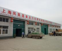 Xingtai City Tianwei Bicycle Co., Ltd.