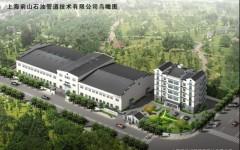 Shanghai Qianshan Piping Technology Co., Ltd.