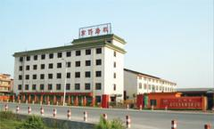 Quanzhou Nanqiao Road Construction Machinery Co., Ltd.