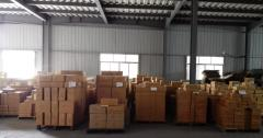 Yongkang Yizhou Industrial And Trading Co., Ltd.