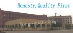 Ningbo Yong Yuan Energy-Saving Technology Co., Ltd.
