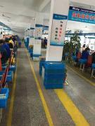 Yueqing Mingrui Imp and Exp Co., Ltd.