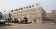 Jiangsu Sidefu Textile Co., Ltd.