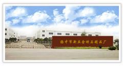 Yangzhong Xinya Diamond Tool Factory