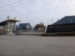 Jiangsu Chengtian Machinery Co., Ltd.