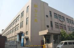 Hangzhou Only Tool Co., Ltd.