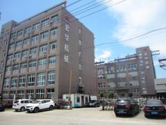Zhejiang Honghua Machinery Plastic & Rubber Co., Ltd.