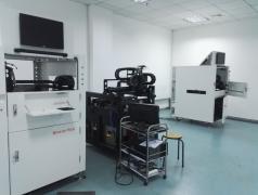 Shenzhen Sinic-Tek Vision Technology Co., Ltd.
