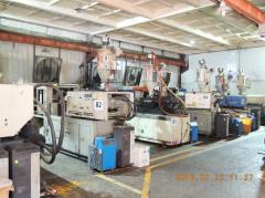 Yi-Chang Plastic Products (Shenzhen) Co., Ltd.