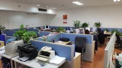 Hangzhou Grandshine Trading Company Ltd.
