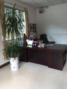 Guangzhou XiangFu Garden Products Co., Ltd.
