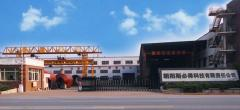 Chaoyang Speed Science & Technology Co., Ltd.