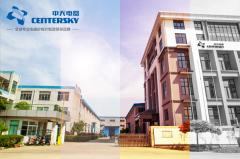 Jiangyin Centersky Electrical Appliance Co., Ltd.