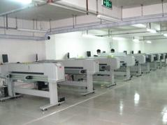 Veeprint Digital Technology Co., Ltd.