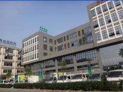 Guangzhou Xinyu Garment Co., Ltd.