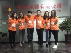 Fujian Xianda Machinery Co., Ltd.