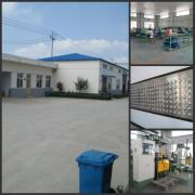 Xingtai Xiou Import & Export Trading Co., Ltd.