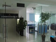 Hefei Hyde Environment Protection Technology Co., Ltd.