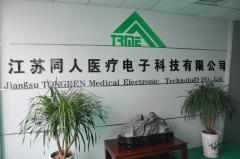 Jiangsu TONGREN Medical Electronic Technology Co., Ltd.