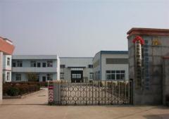 HUBEI QRJ TECHNOLOGY CO., LTD.