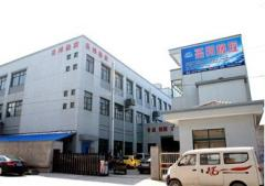 Cixi Shengbang Rubber Products Factory