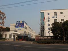 Jiangsu Bozhiwang Automation Equipment Co., Ltd.