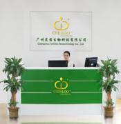 Guangzhou Chinloo Biotechnology Co., Ltd.