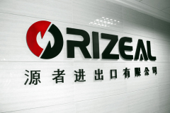 Haining Orizeal Import and Export Co., Ltd.