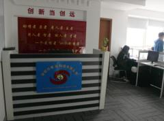 Shenzhen Huajun Technology Co., Ltd.