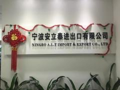 Ningbo A.L.T Import & Export Co., Ltd.