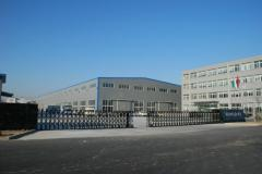 Shenzhen Thinova Co., Ltd.