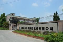 Dongguan Fala CNC Equipment Co., Ltd.