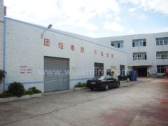 Shenzhen Winan Industrial Development Co., Ltd.