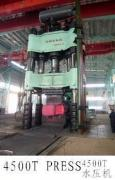 Laiwu Forging Co., Ltd.