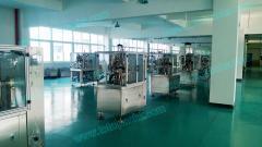 Wenzhou Totalpacks Machinery Co., Ltd.