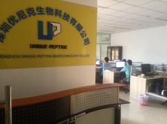 Shenzhen Unique-Peptide Biotechnology Co., Ltd.
