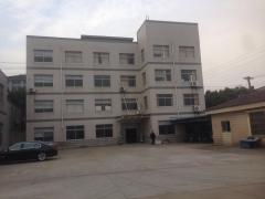 Yancheng Kingpowerful Machinery Co., Ltd.