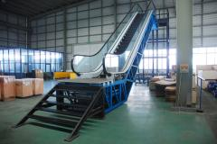 Delfar Elevator Co., Ltd.