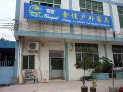 Guangzhou Jinjia Outdoor Furniture Factory