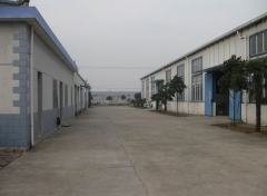 Cangnan Huihuang Hot-Stamping Materials Co., Ltd.