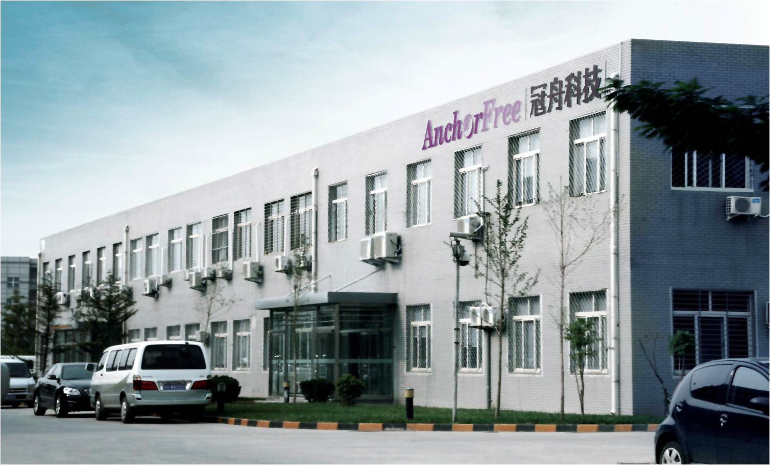 Beijing Anchorfree Technology Co., Ltd.