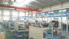 Shaanxi Longxiang Electrical Co., Ltd.
