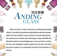 Guangzhou Anding Glasswork Co., Ltd.