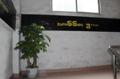 Eupassion Furniture Factory