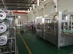 Suzhou Labelong Packaging Machinery Co., Ltd.