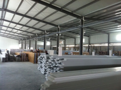 Haiyan Huning Trading Co., Ltd.