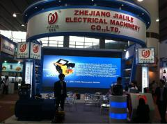 Zhejiang Jiaxin Electrical Machinery Co., Ltd.
